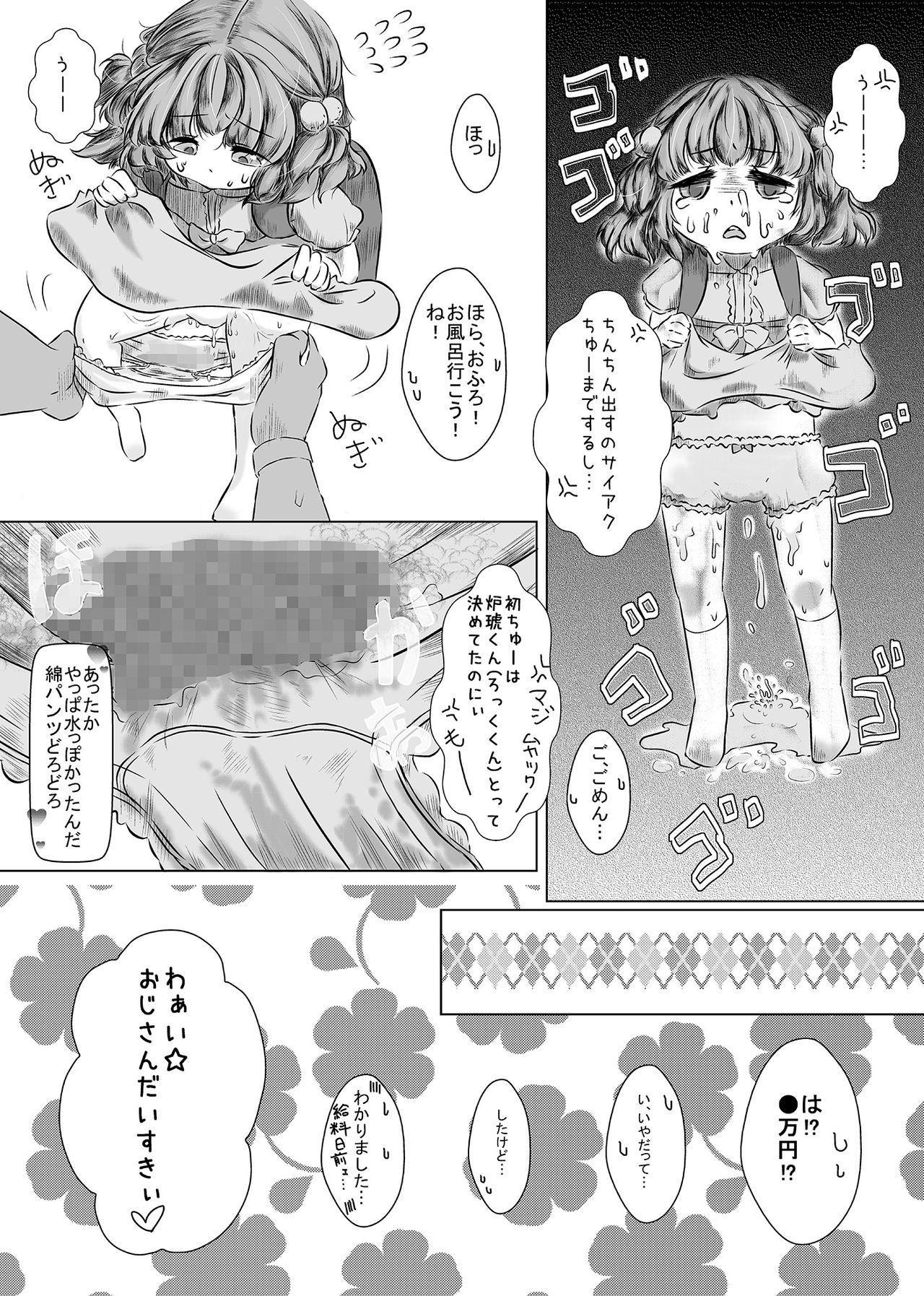Attakai Mono Dozo 8