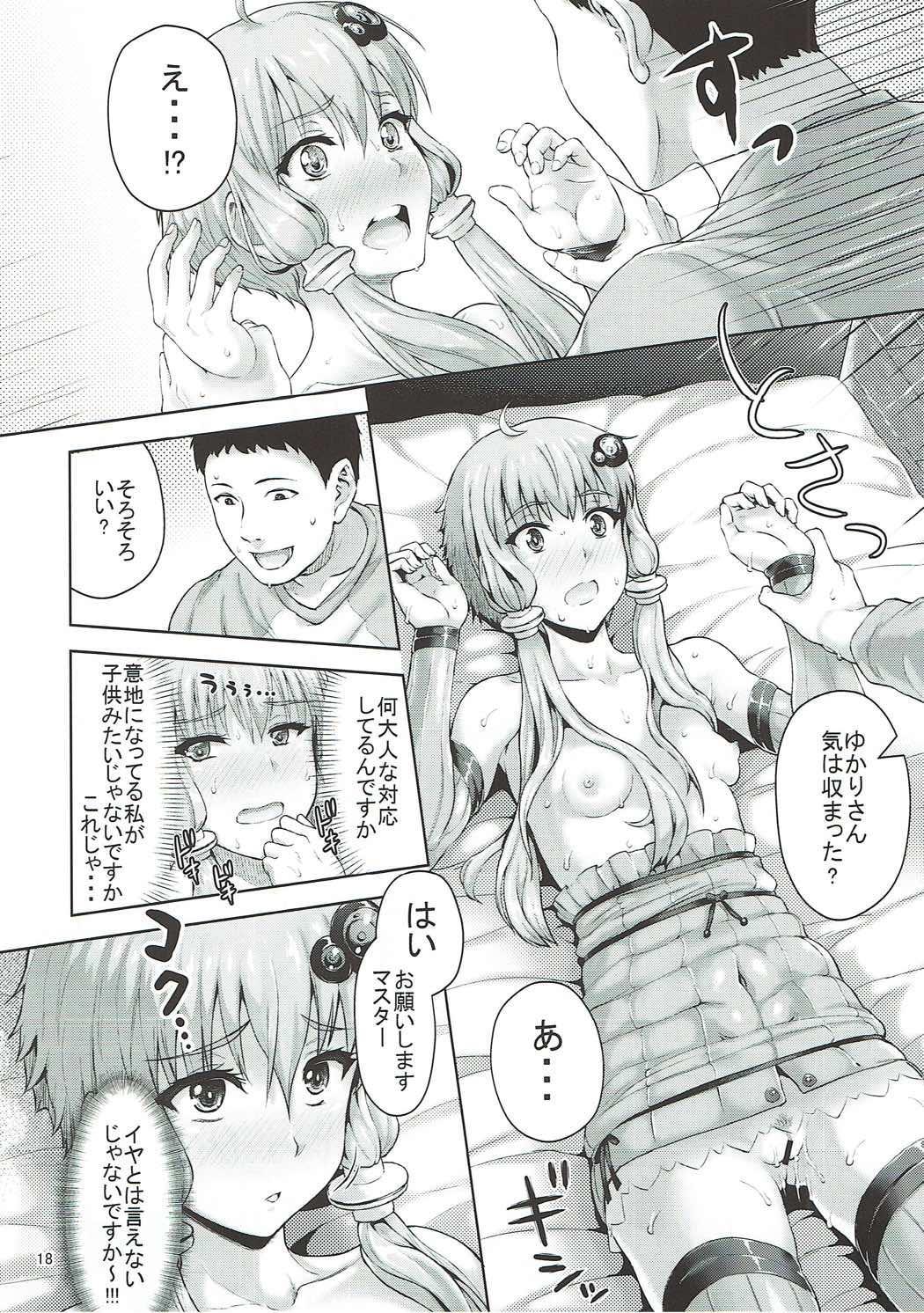 Yukari-san wa Zenzen Erokunai desu kara!!! 16