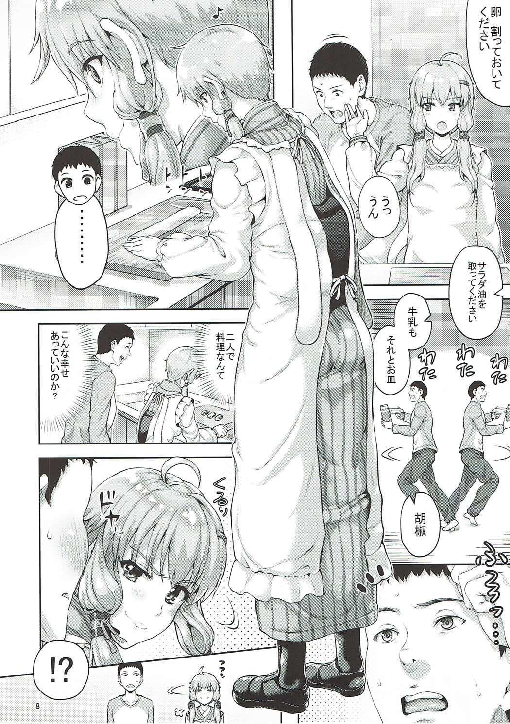 Yukari-san wa Zenzen Erokunai desu kara!!! 6