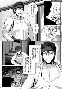 Juujun Juujun Kinugasa-san 2