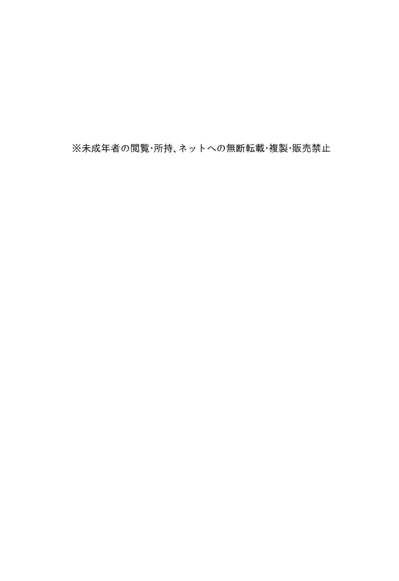 Hikigaya Hachiman no Houshi Katsudou Kiroku 1