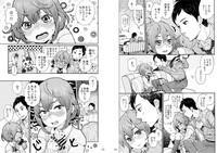 Danshi Chuugakusei demo Onnanoko Mitai ni Saretai 2