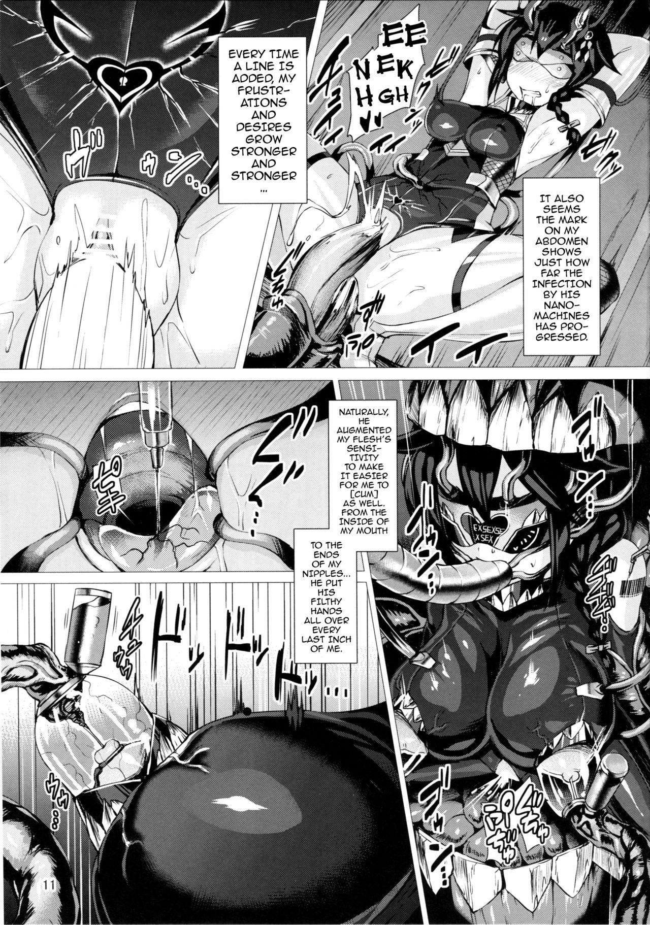 Dorei Shoukan Shigure | Slave Fleet Harlot Shigure 9