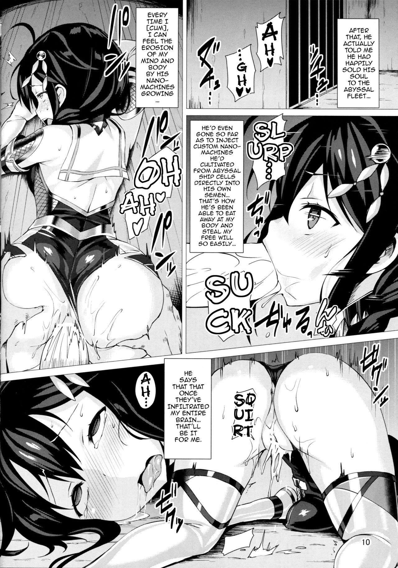 Dorei Shoukan Shigure | Slave Fleet Harlot Shigure 8