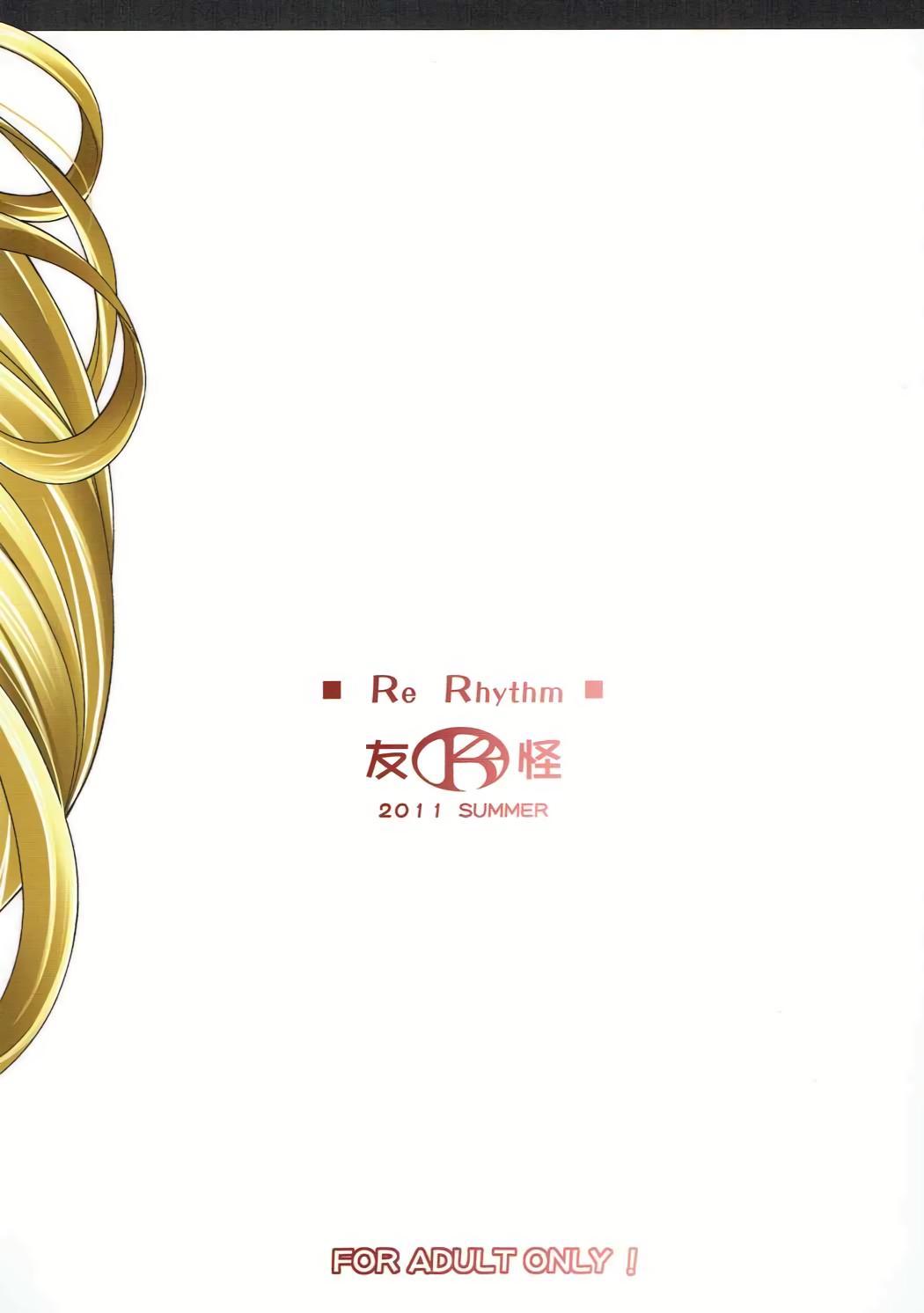 Re Rhythm 21