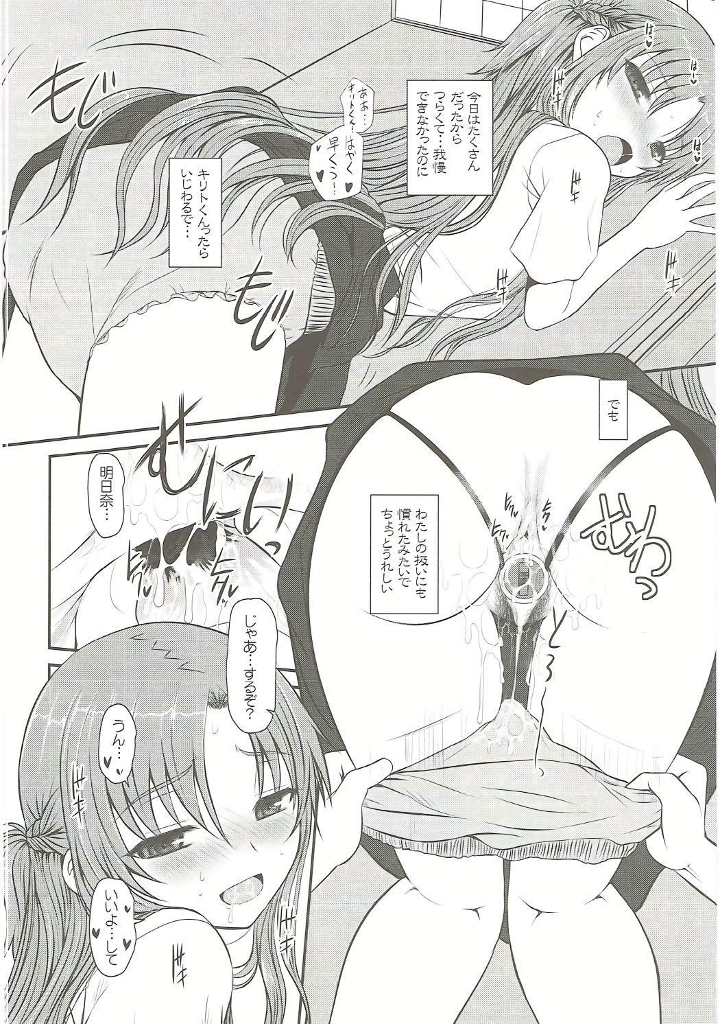 Slave Asuna On-Demand Book 3 12