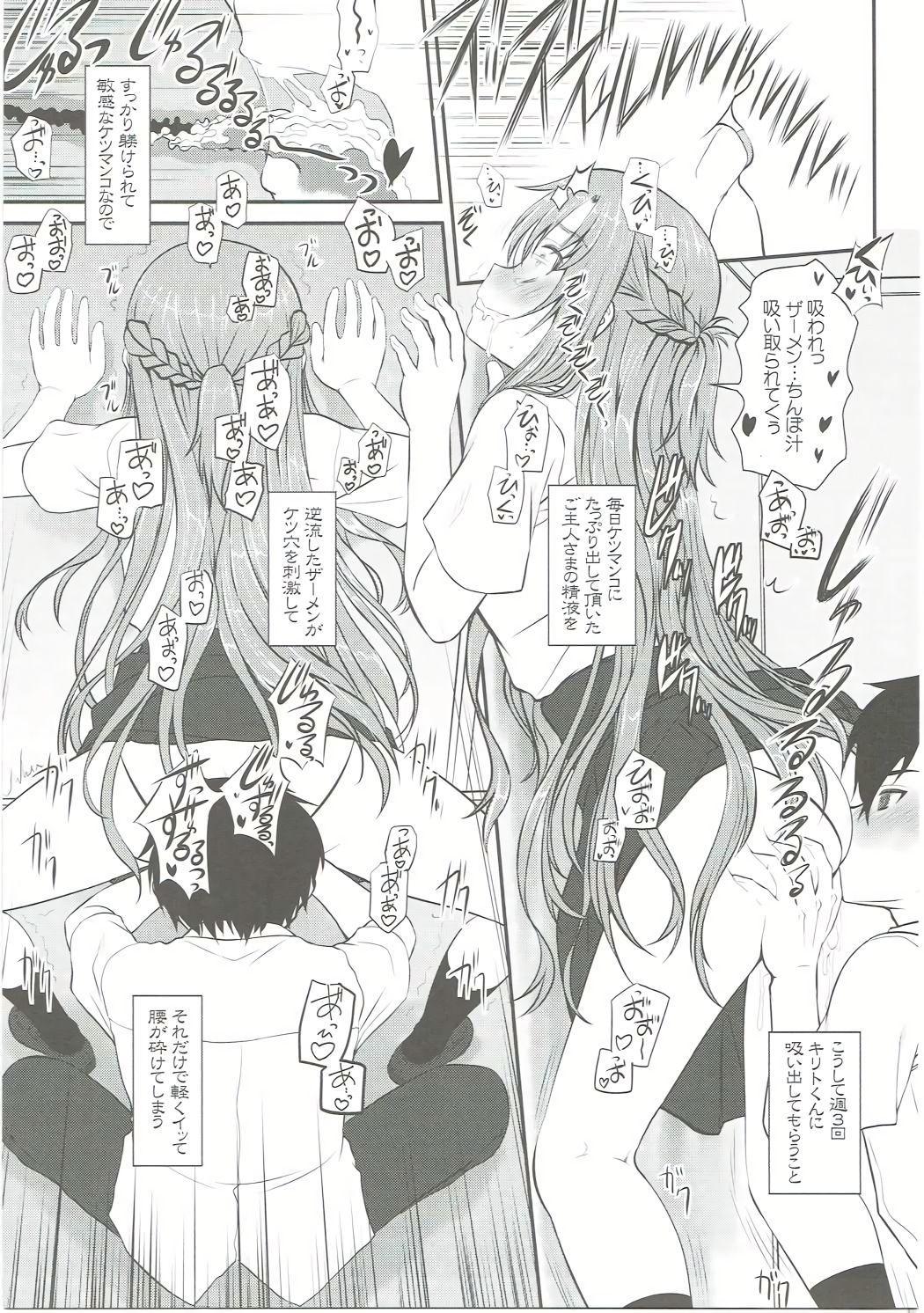 Slave Asuna On-Demand Book 3 13