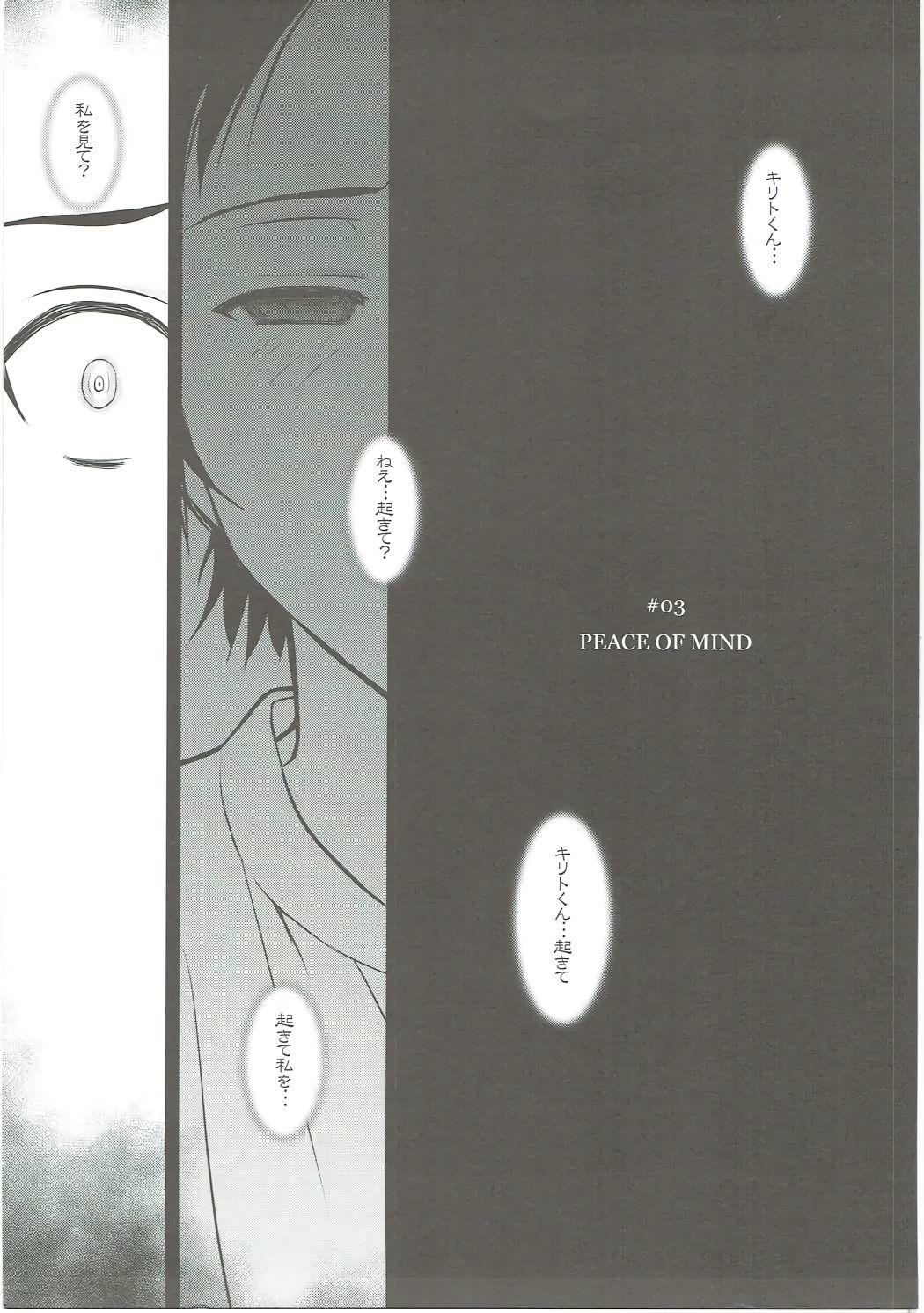 Slave Asuna On-Demand Book 3 1