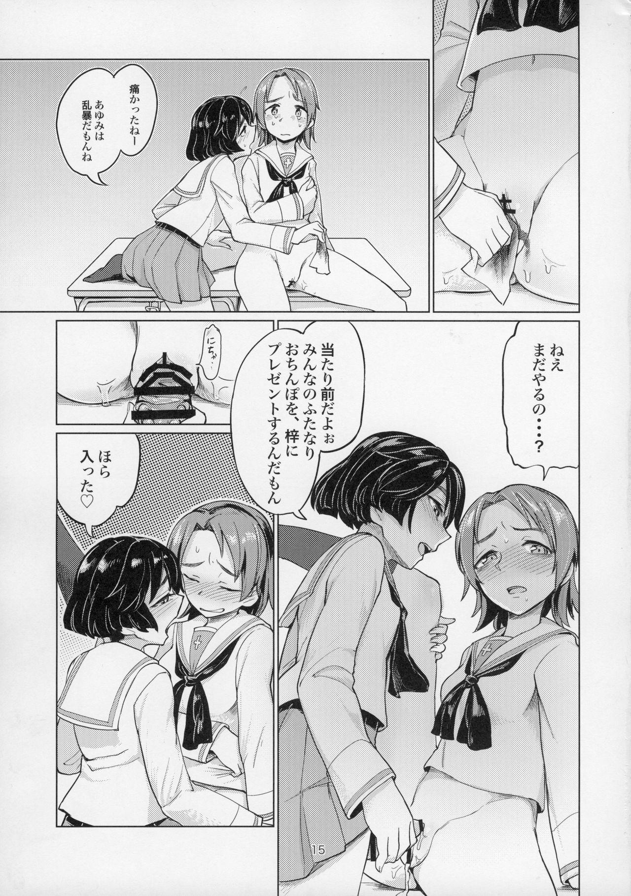 (C91) [Yakitate Jamaica (Aomushi)] Sawakan - Futanari Usagi-san no Sawa Azusa Kairaku Choukyou Hon (Girls und Panzer) 14