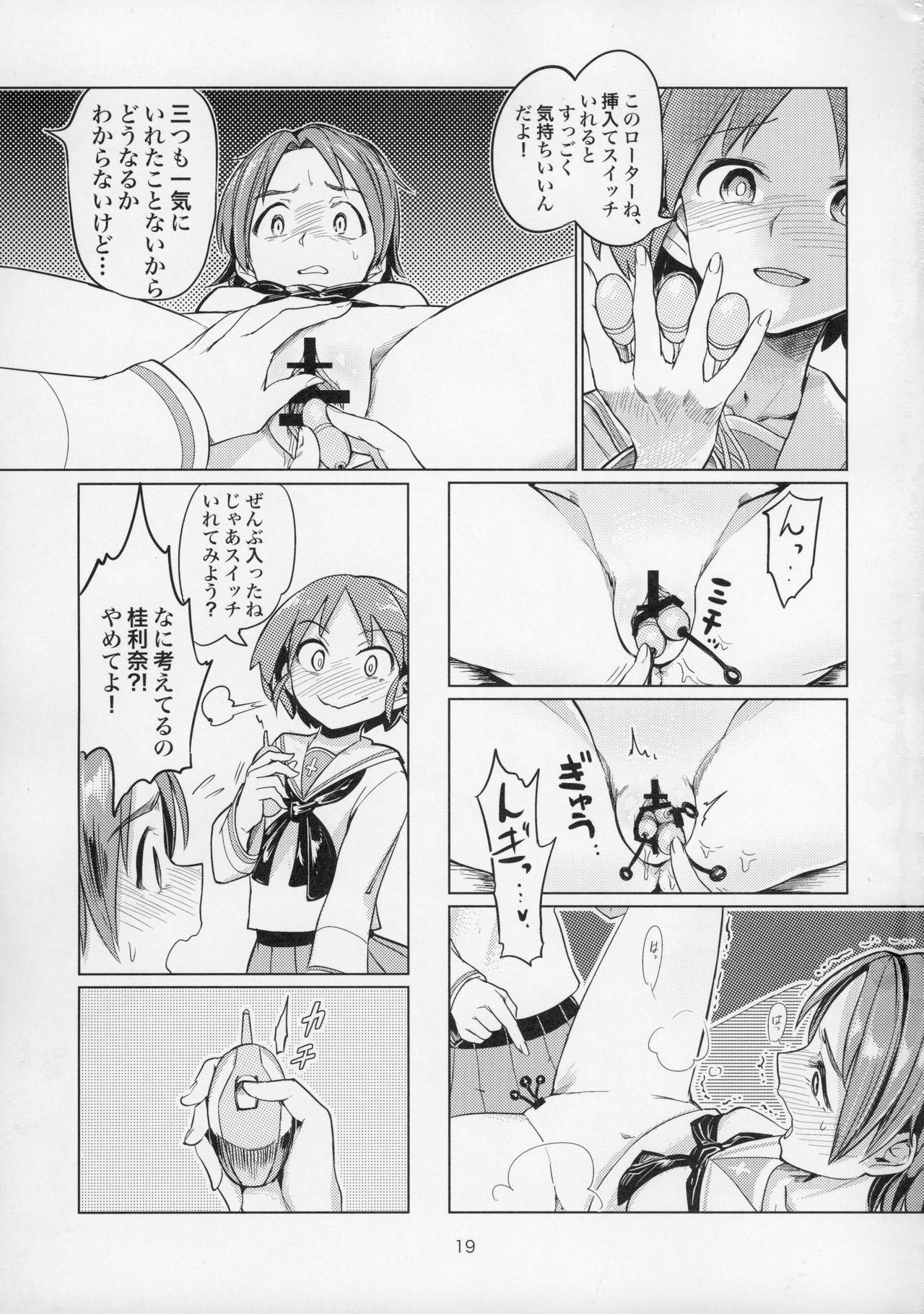 (C91) [Yakitate Jamaica (Aomushi)] Sawakan - Futanari Usagi-san no Sawa Azusa Kairaku Choukyou Hon (Girls und Panzer) 18