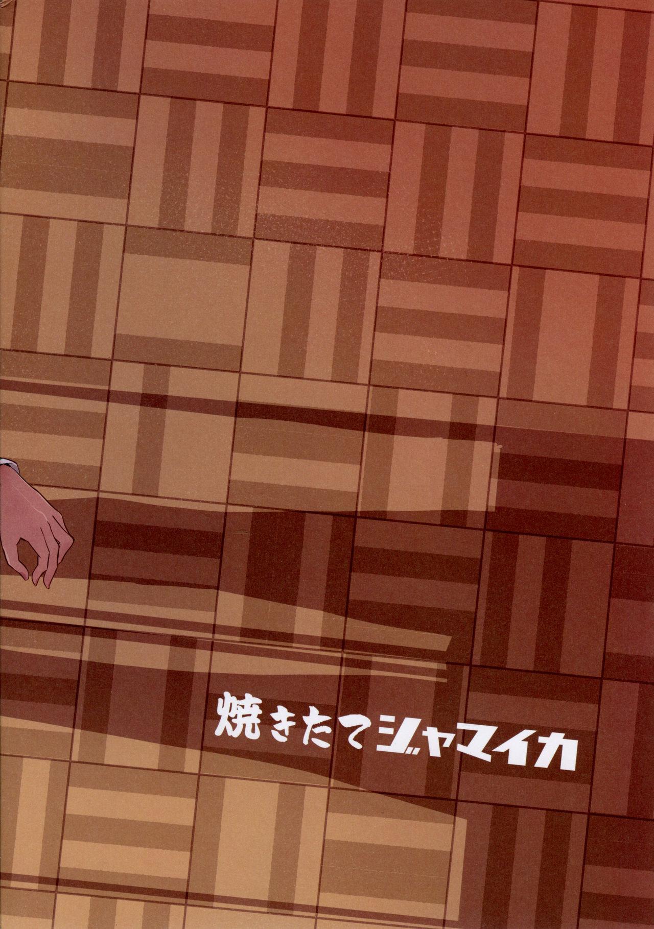 (C91) [Yakitate Jamaica (Aomushi)] Sawakan - Futanari Usagi-san no Sawa Azusa Kairaku Choukyou Hon (Girls und Panzer) 1