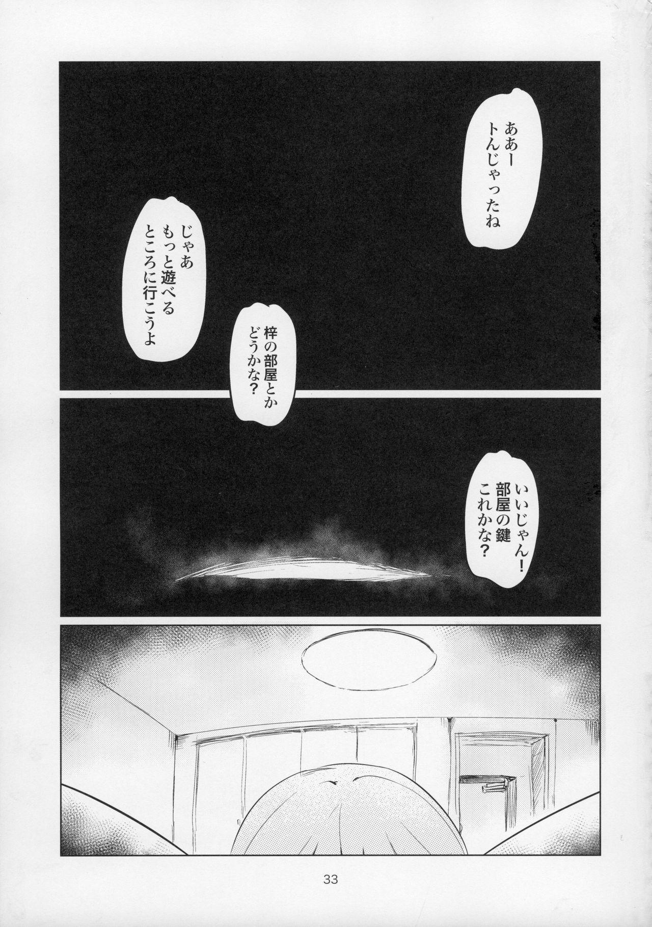 (C91) [Yakitate Jamaica (Aomushi)] Sawakan - Futanari Usagi-san no Sawa Azusa Kairaku Choukyou Hon (Girls und Panzer) 32