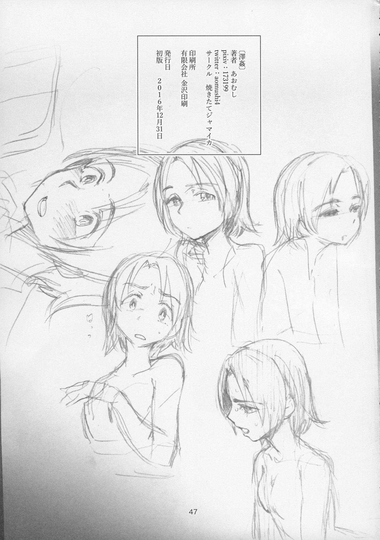 (C91) [Yakitate Jamaica (Aomushi)] Sawakan - Futanari Usagi-san no Sawa Azusa Kairaku Choukyou Hon (Girls und Panzer) 46