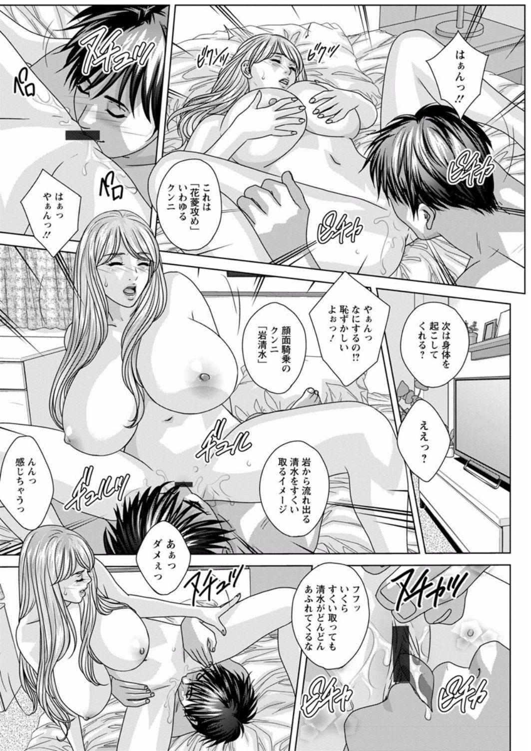 TEEN XXX 108