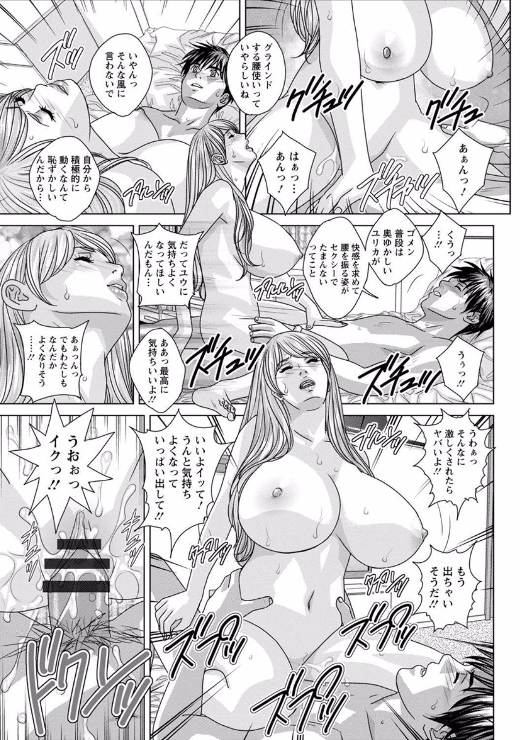 TEEN XXX 116