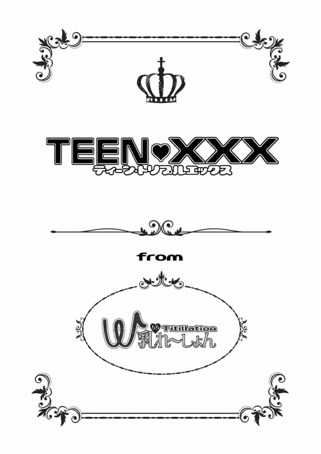TEEN XXX 192