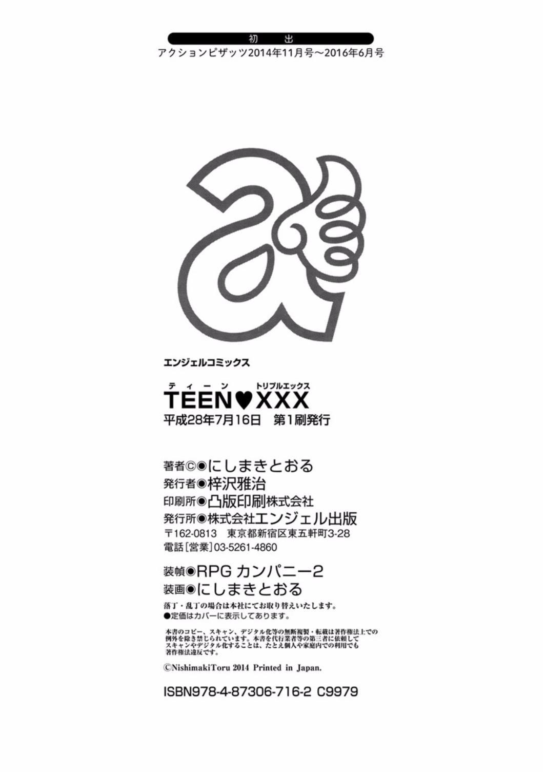 TEEN XXX 195
