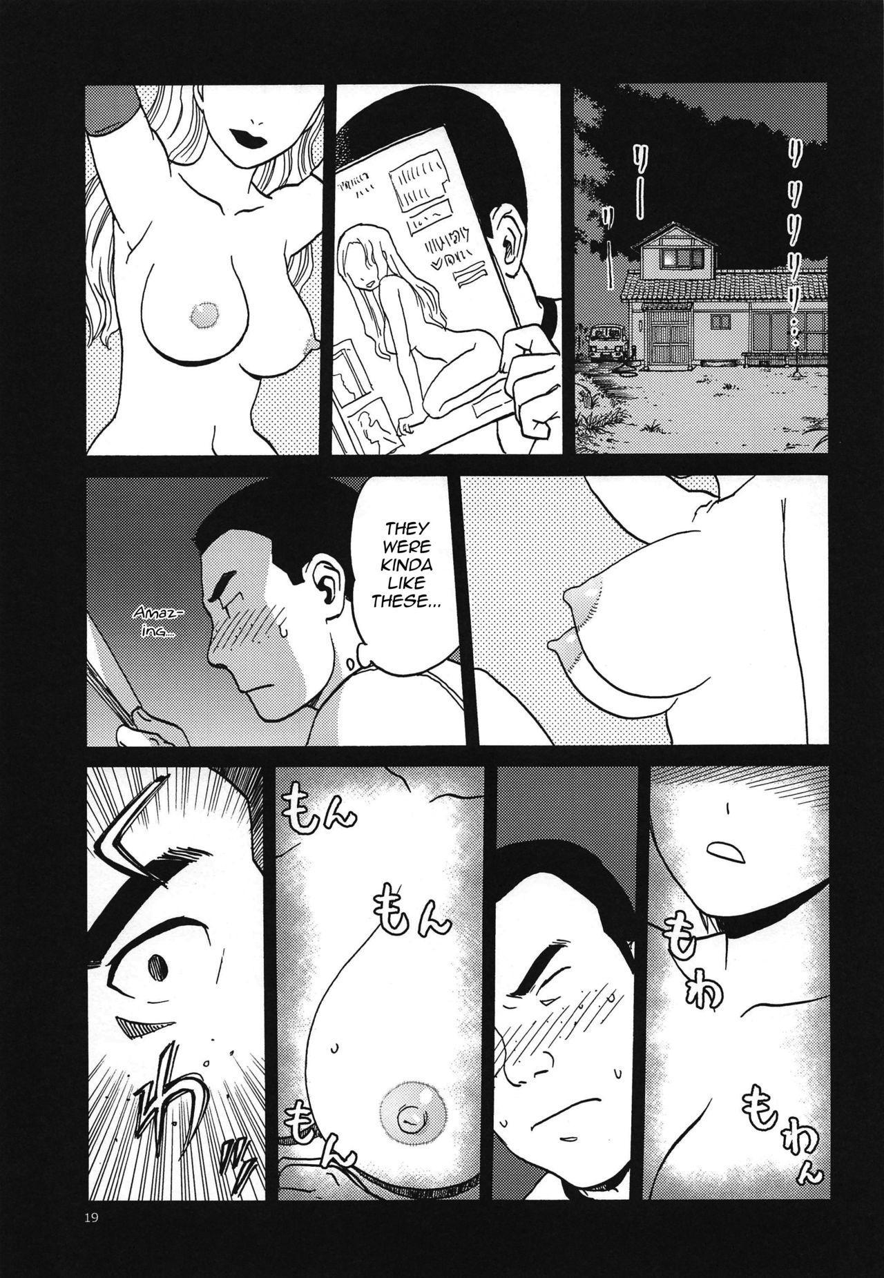 ERO Eru-chan no Oppai 17