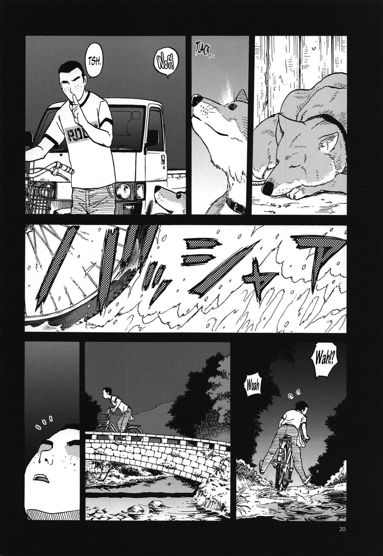 ERO Eru-chan no Oppai 18