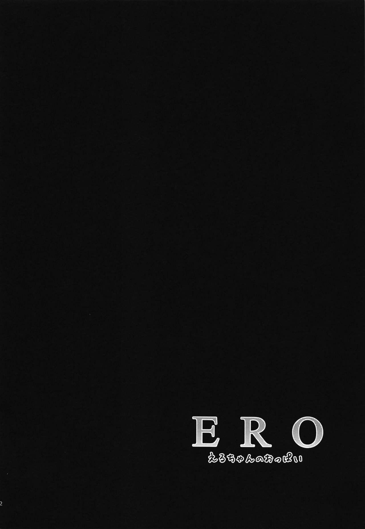 ERO Eru-chan no Oppai 30