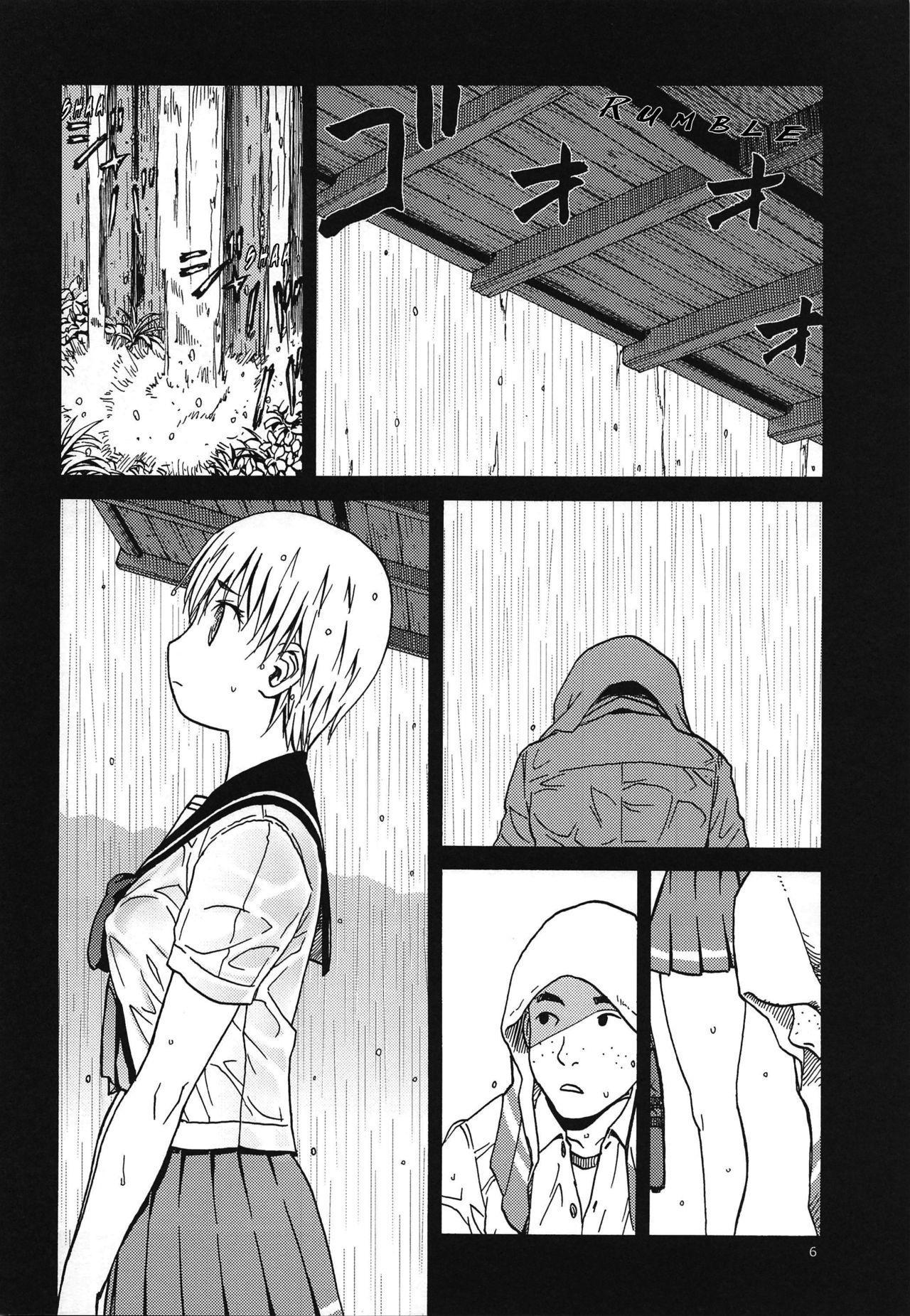 ERO Eru-chan no Oppai 4