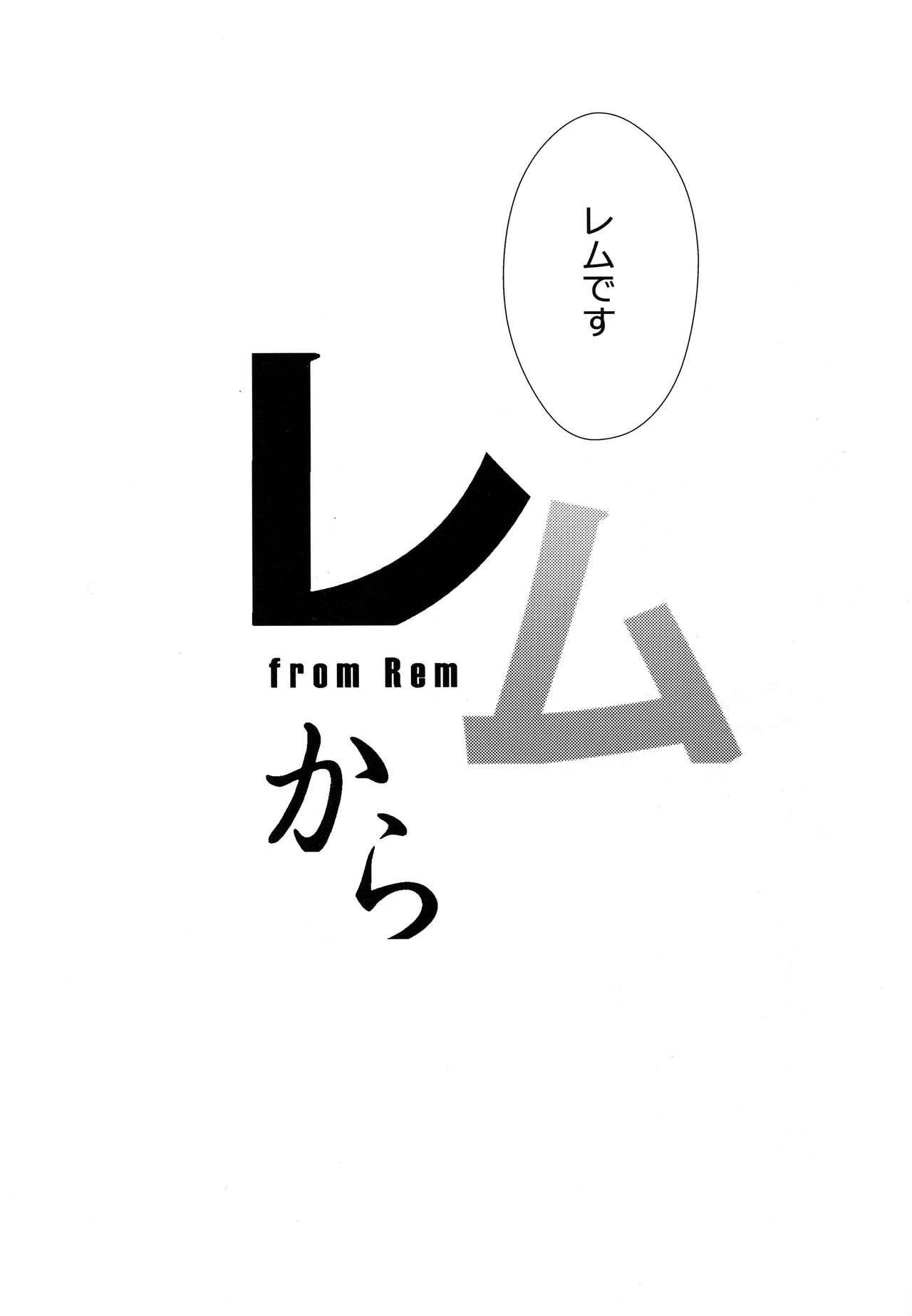 Rem Kara 27