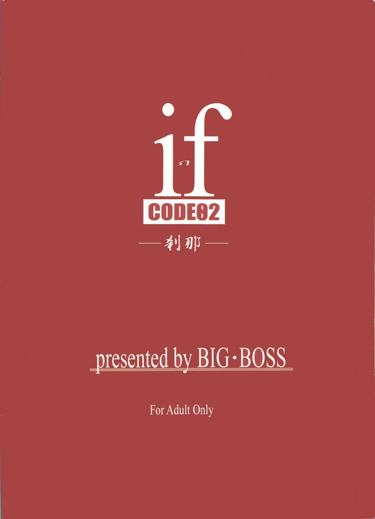 if CODE:02 25