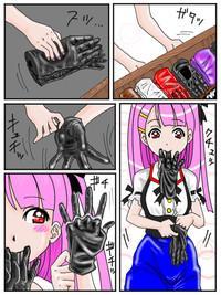 Glove Girl 2