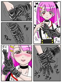 Glove Girl 3