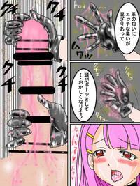 Glove Girl 6