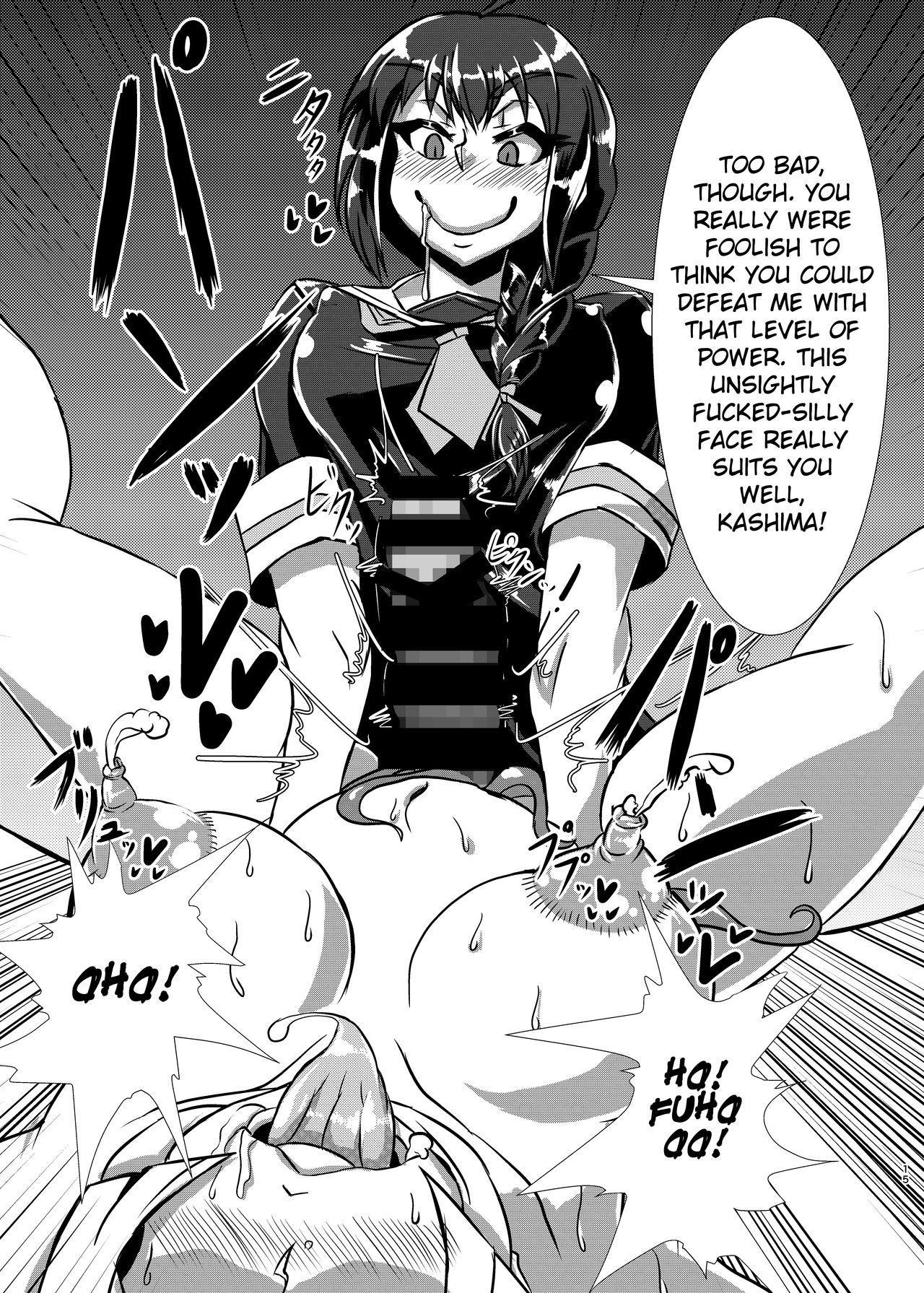 Nettori Sennou! Dosukebe Chinjufu 13