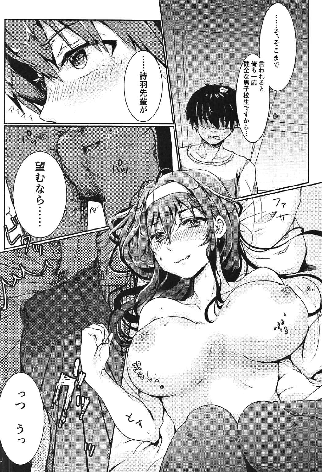 i-suru Ruby no Kojireta Furikata 20