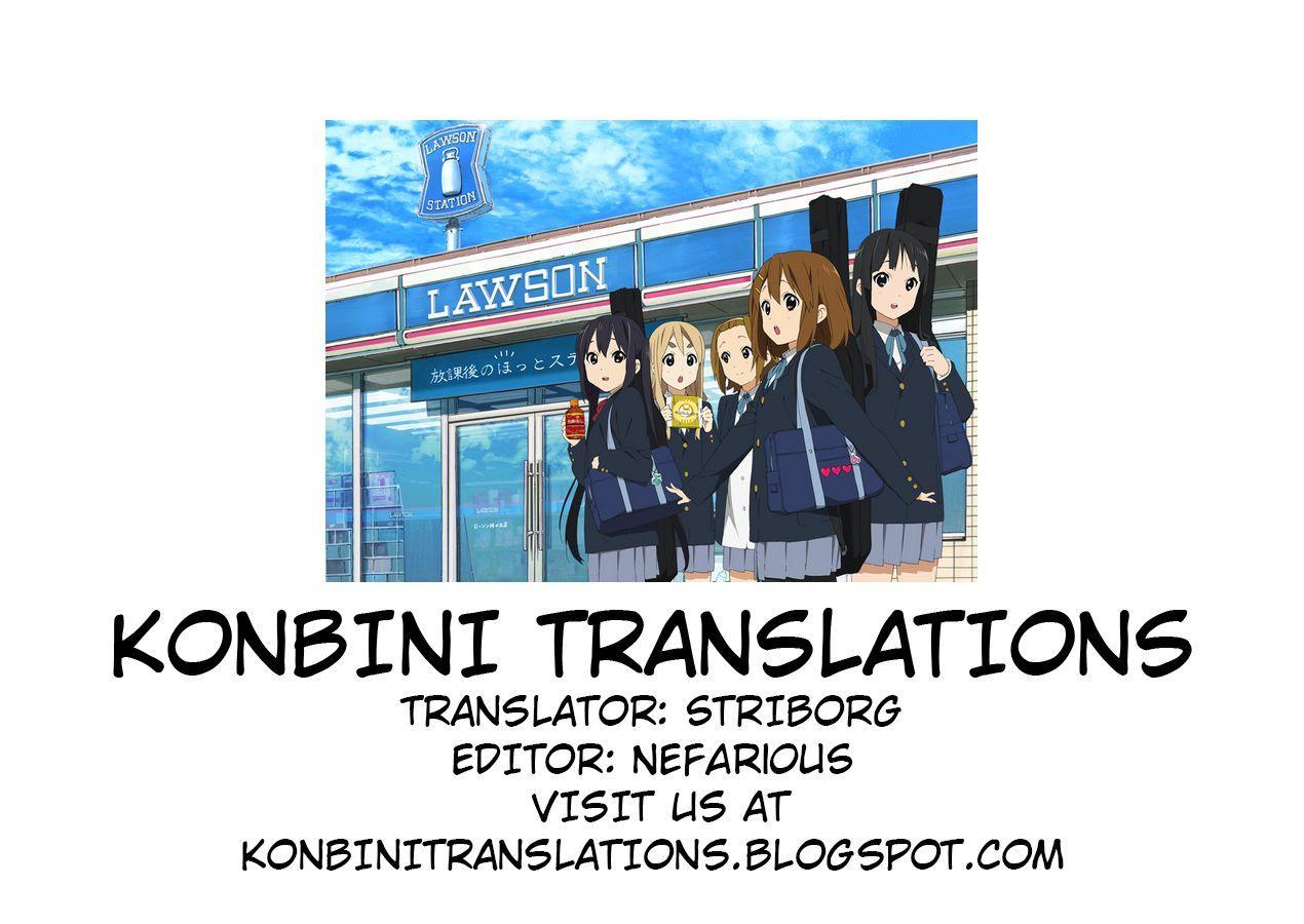 """(SC2017 Winter) [Shin Hirijidou Honpo (Hijiri Tsukasa)] Sugoi! Anata wa Hitori Koubi Gokko ga Tokui na Friends Nanda ne - Serval-chan ni, """"Hanshoku no Tame no Koubi"""" ja nai, Kimochiyoku Naru Tame no """"Namahame Sex"""" Oshieteageru Hanashi. (Kemono Friends) [English] [H-Konbini] 22"""