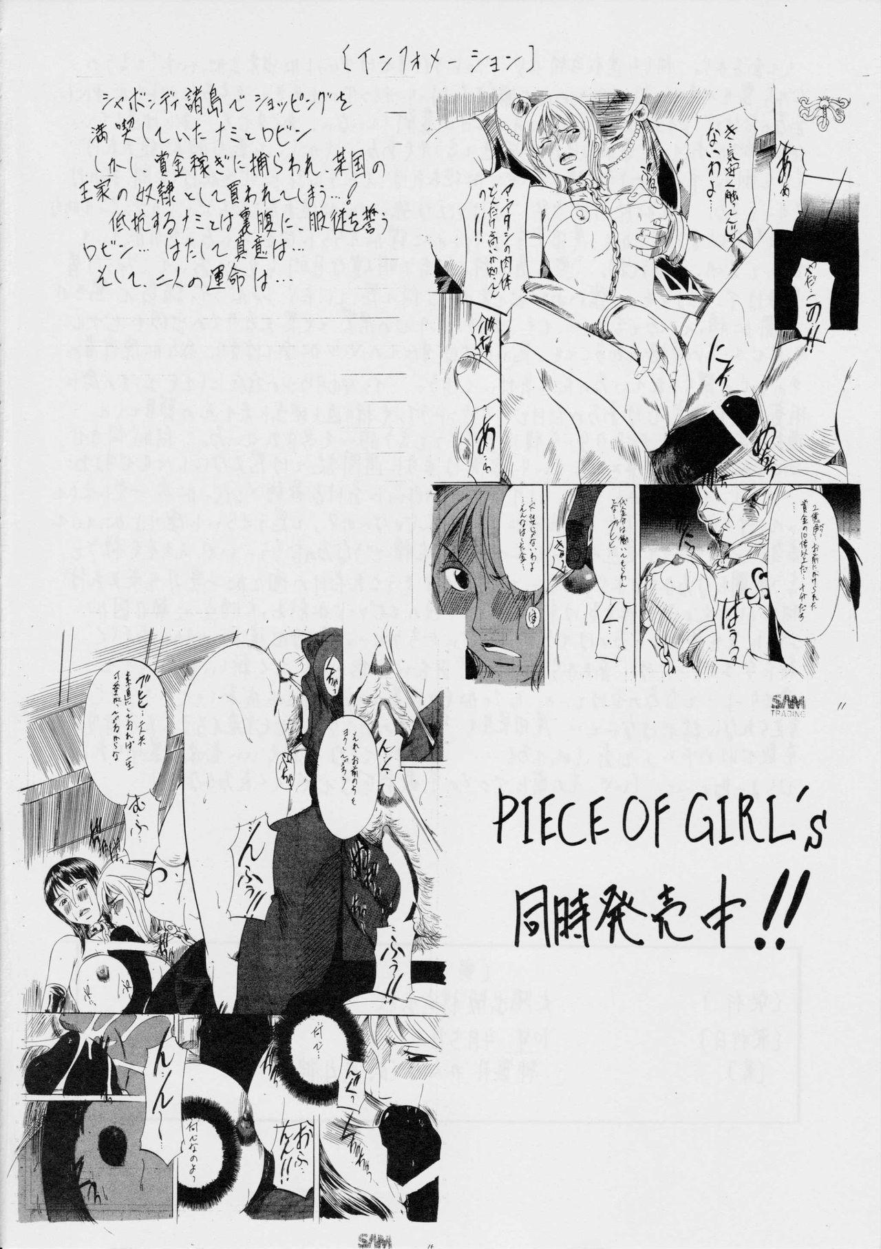 PIECE OF GIRL'S II 16