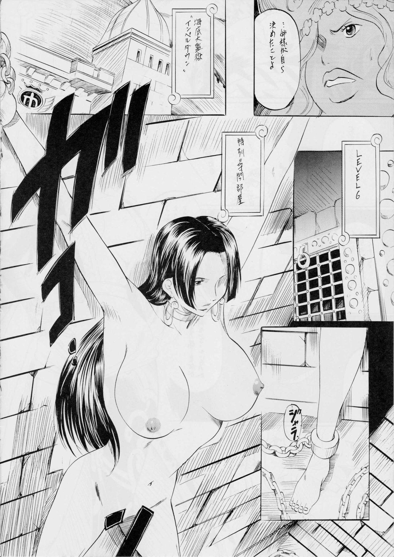 PIECE OF GIRL'S II 2