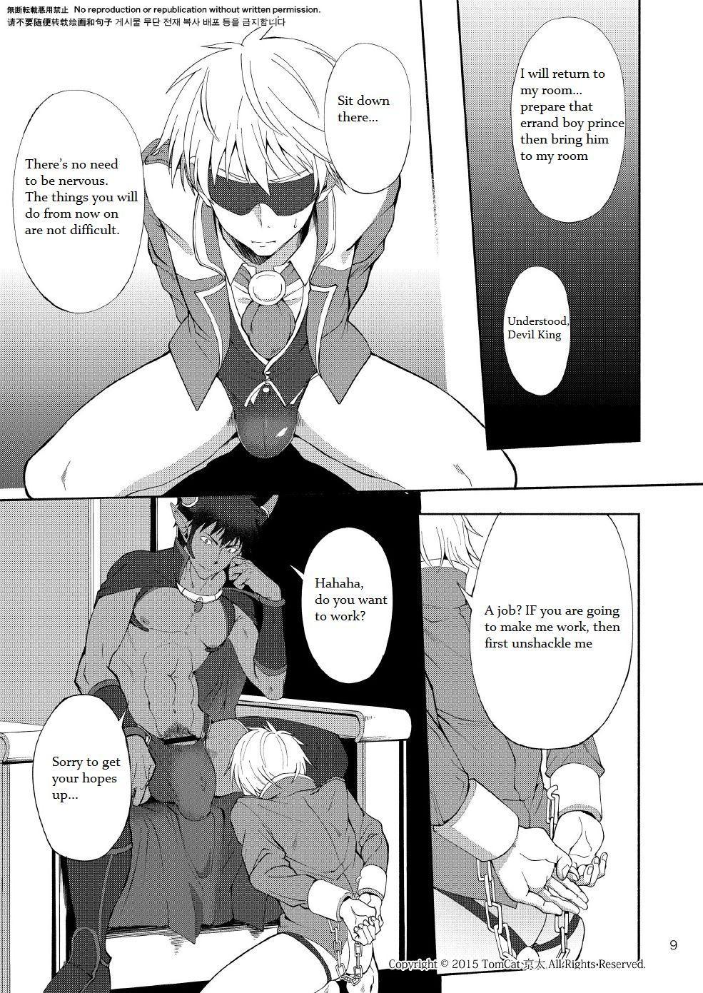 Maou no Sacrifice 7
