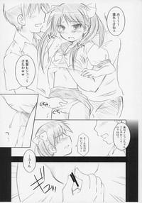 Futago Ryoujoku 5