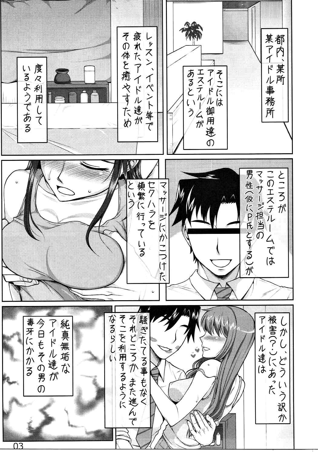 Tsukareta Idol o Nerau Akushitsu SexHara Massage 1