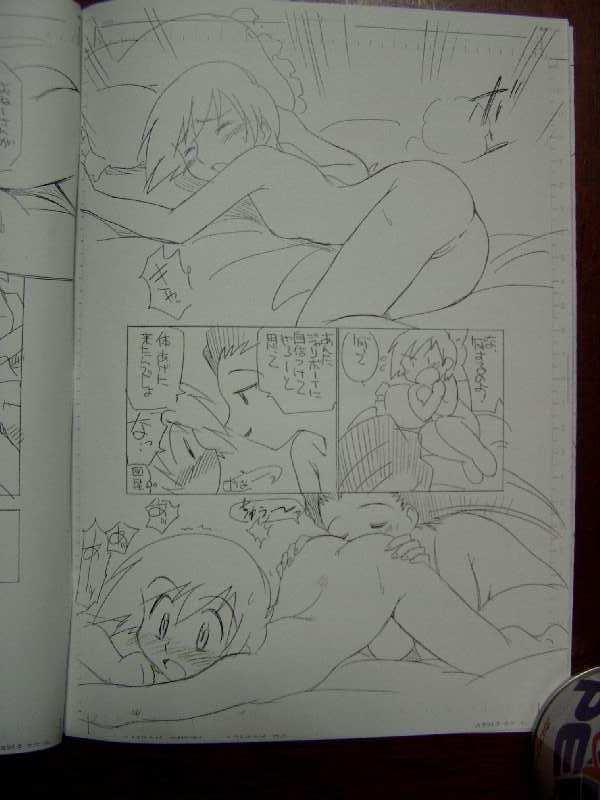 Musashi to Kojirou no Kodomo no Tsukurikata 5