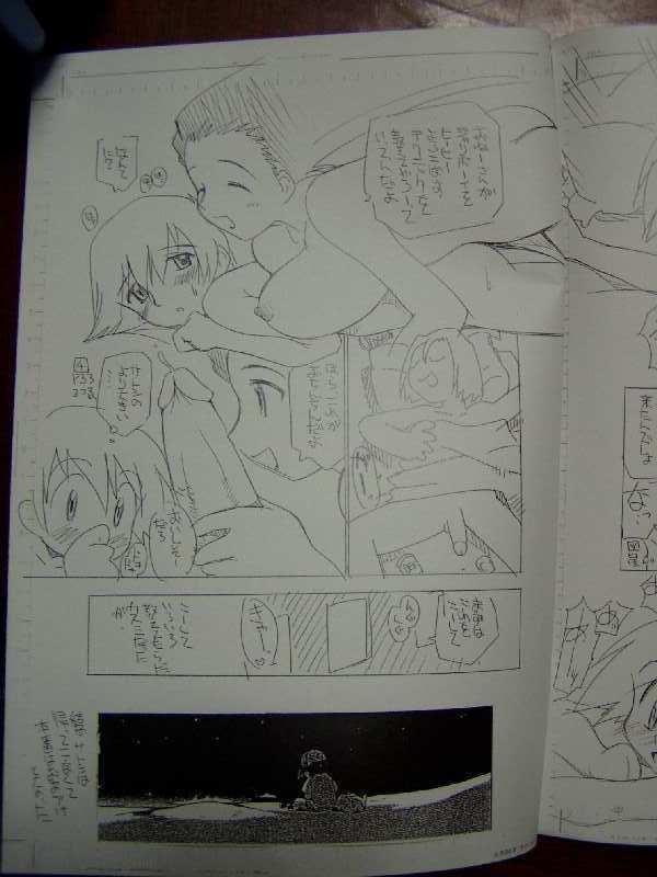 Musashi to Kojirou no Kodomo no Tsukurikata 6