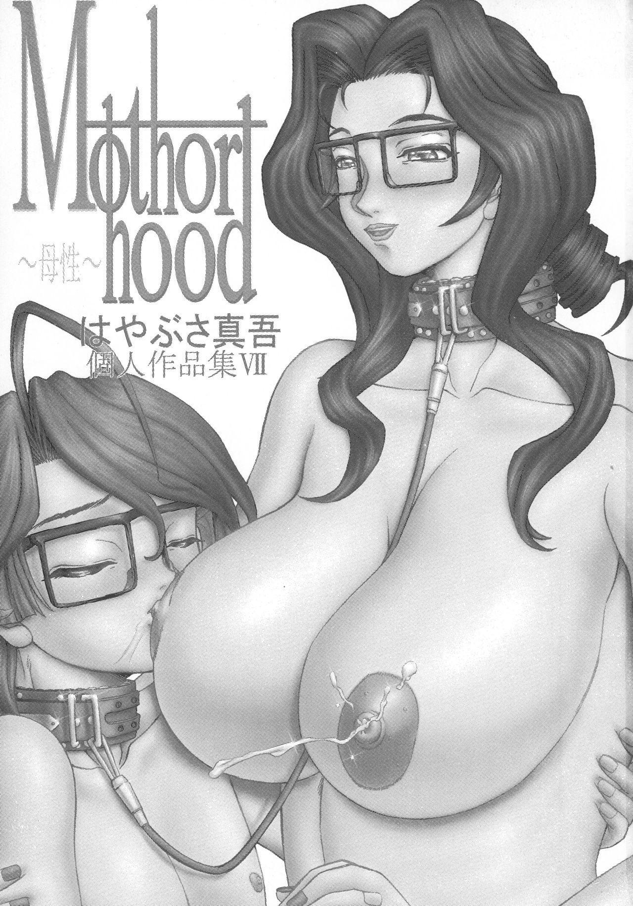 MOTHER HOOD 2