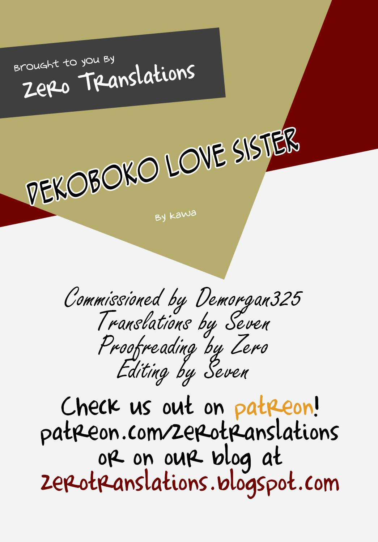 Dekoboko Love Sister 22