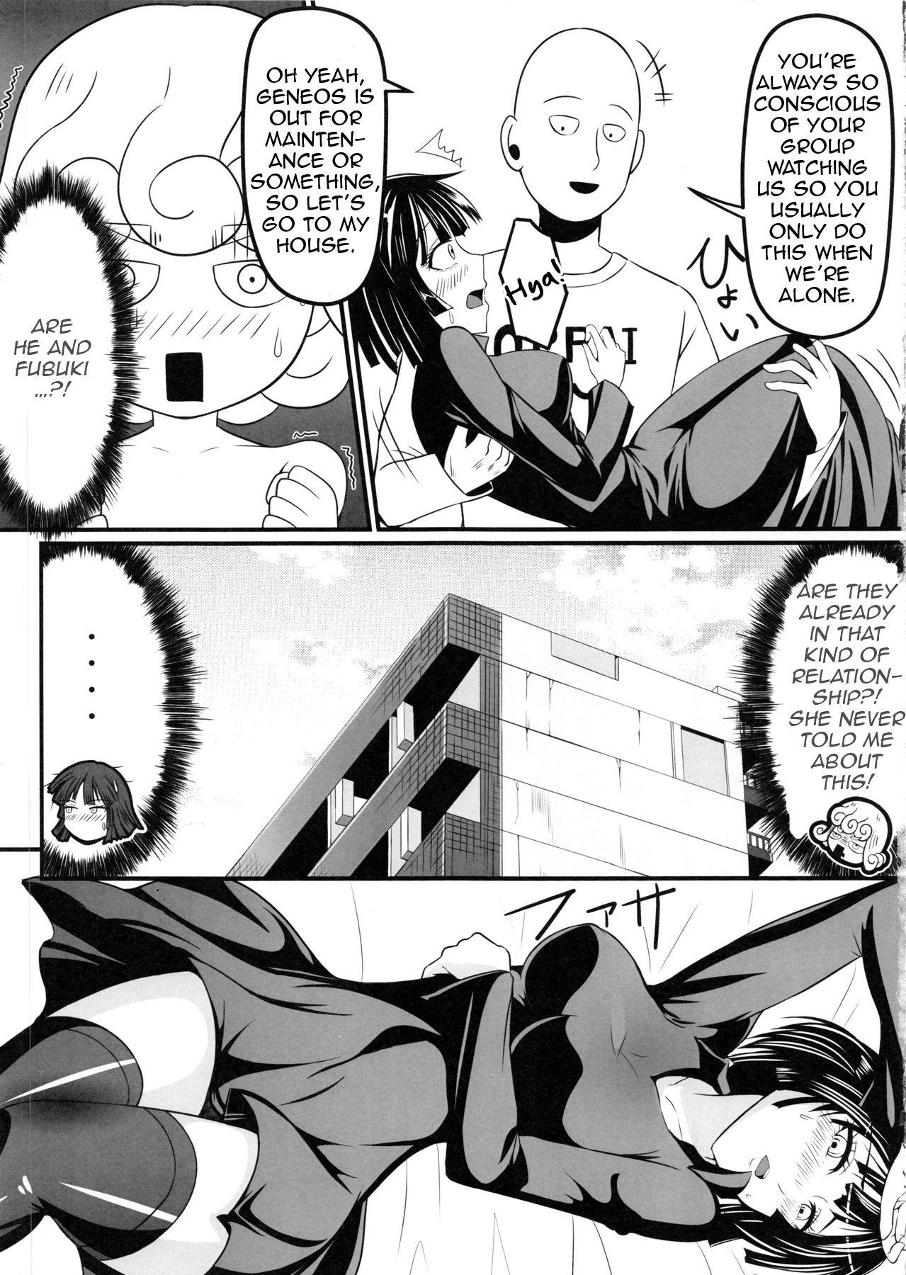 Dekoboko Love Sister 5