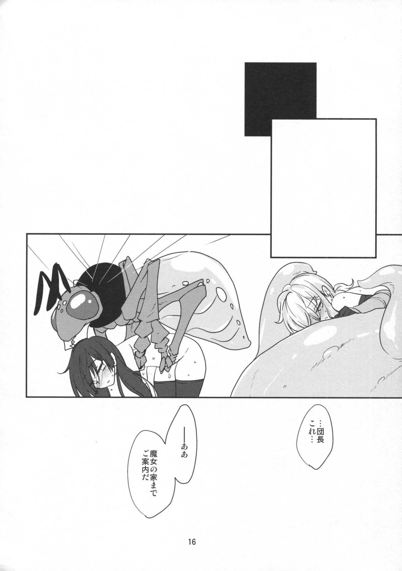 Oideyo Injuu no Mori 14