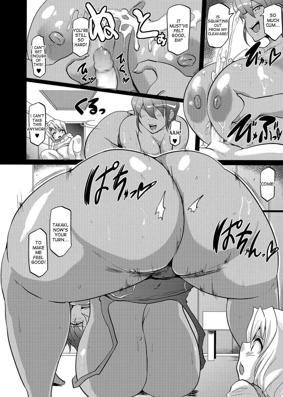 Naisho no Mio Sensei | The secret Mio sensei 11