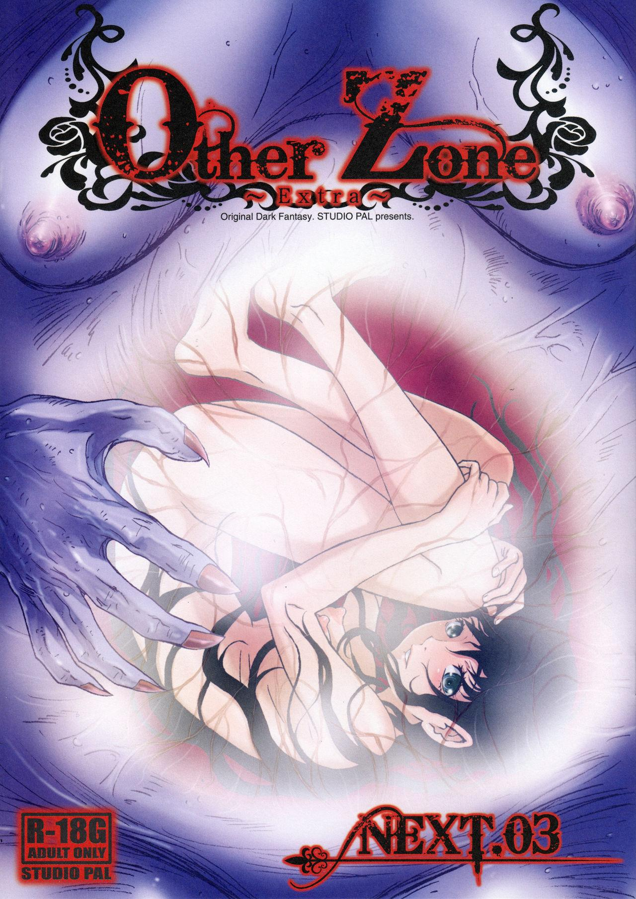 Other Zone Next.03 0