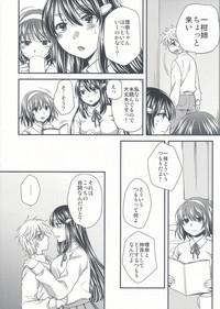 Wagamama na Ane no Yokubou Trap 8