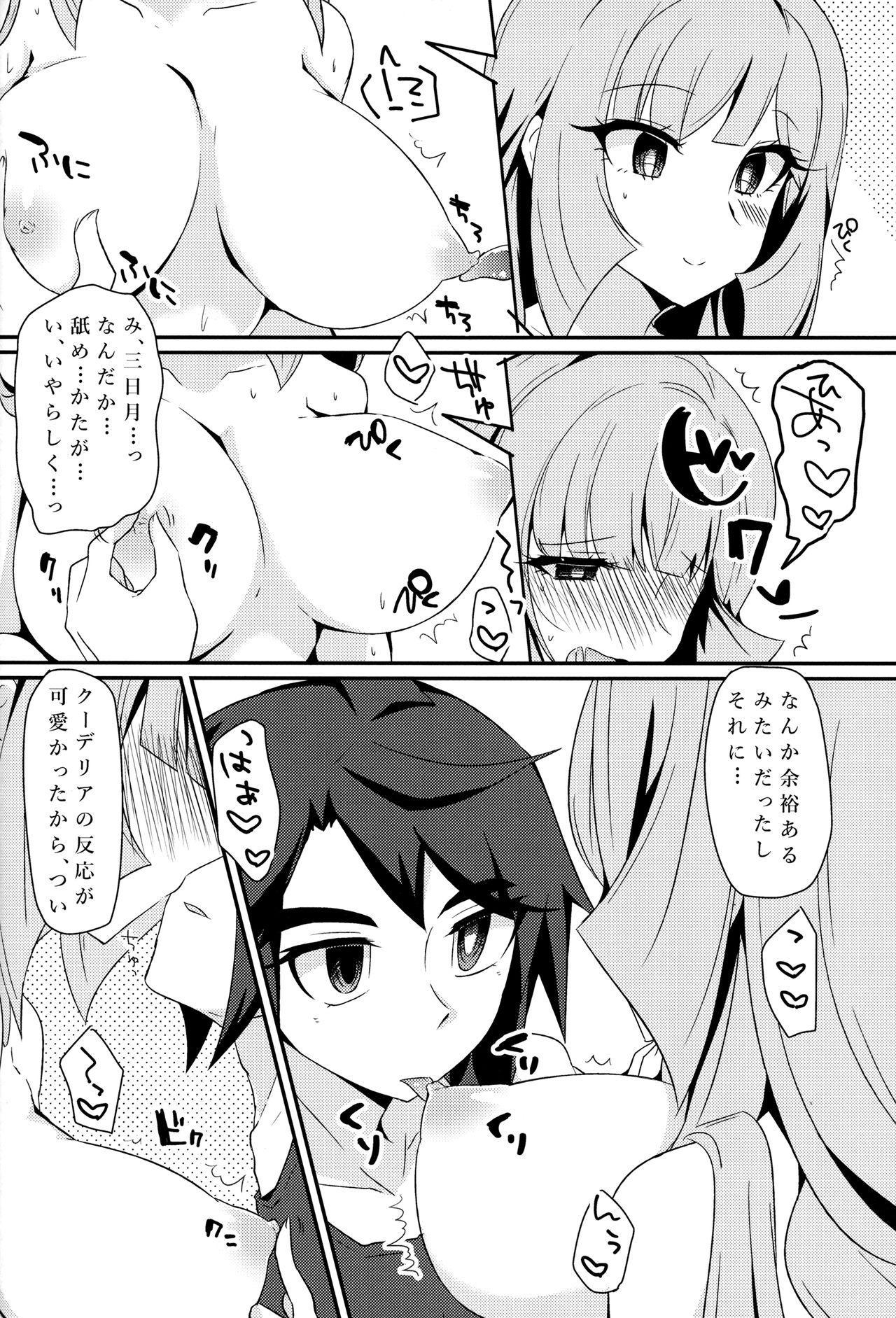 Mikazuki, Kozukuri Shimasen ka!? 14