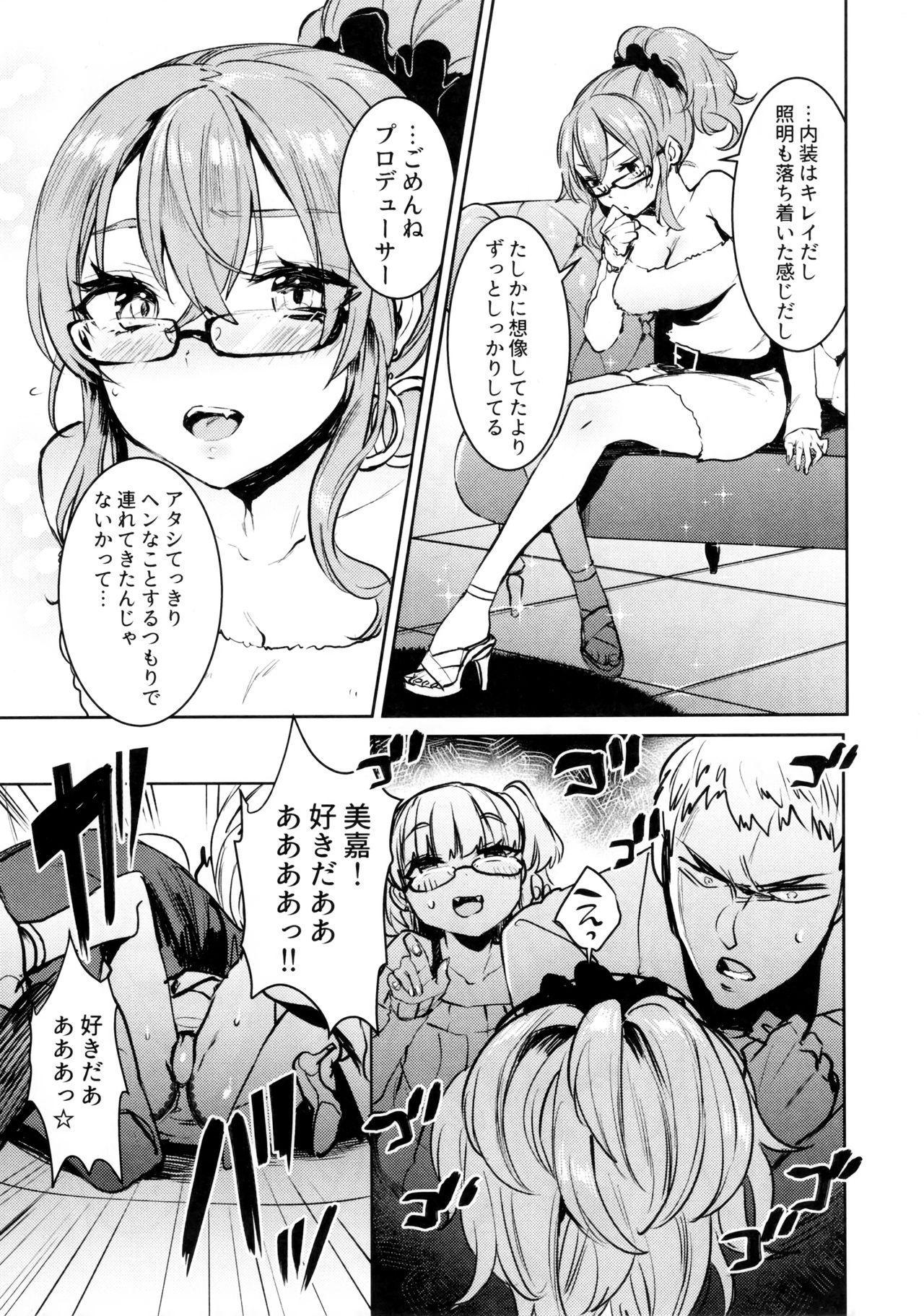 Jougasaki Shimai to DOKI MEKI Vacation! 6