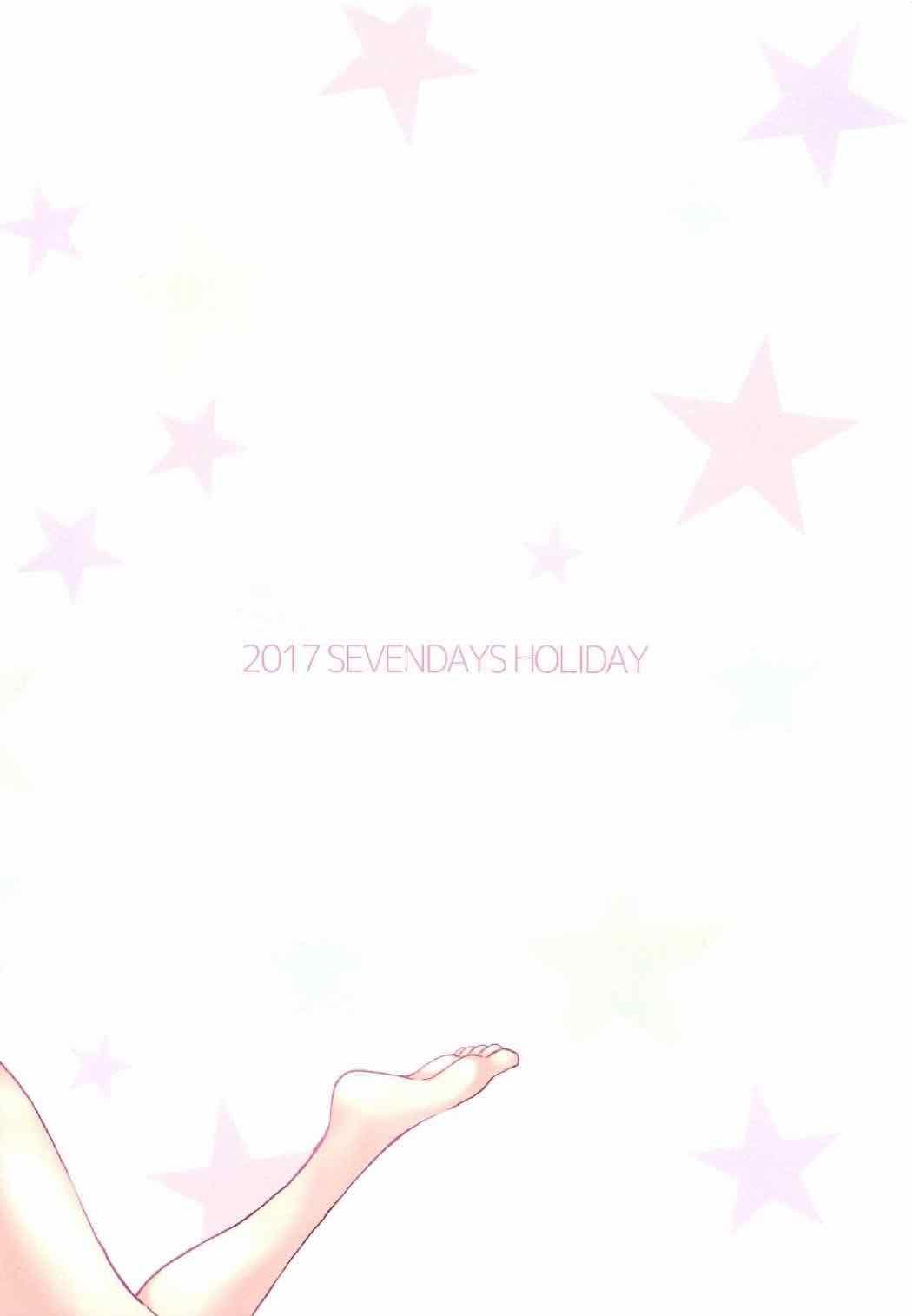 Eromanga Sensei to Yamada Elf Sensei no Eromanga 13